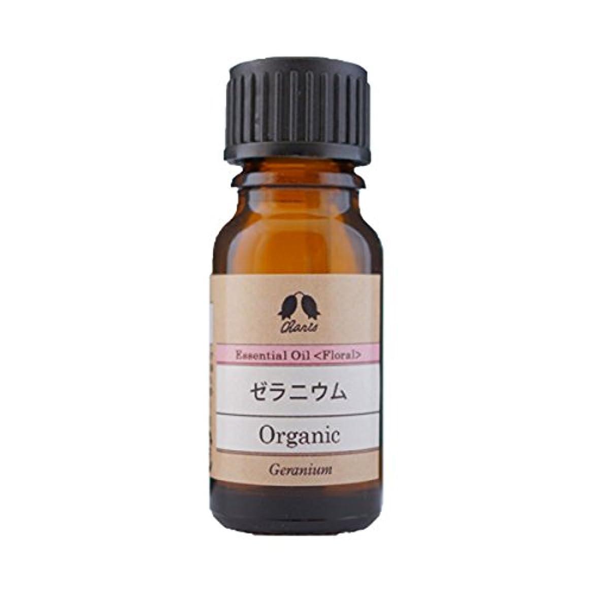 ダニ松クレデンシャルカリス エッセンシャルオイル ゼラニウム オーガニック オイル 10ml
