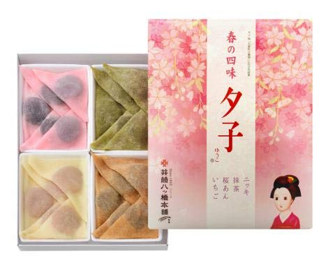 京都銘菓 生八つ橋 夕子 春の四味 (ニッキ、抹茶、桜あん、いちご)詰め合わせ 20個入