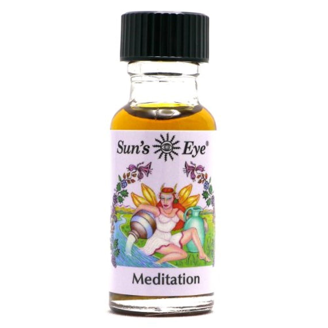 ドア夕食を作るマスク【Sun'sEye サンズアイ】Mystic Blends(ミスティックブレンドオイル)Meditation(メディテーション 瞑想)