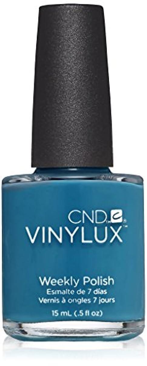 強化乳白同等のCND Vinylux週刊マニキュア、0.5 FL。オンス ブルーラプチャー ブルーラプチャー