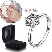 指輪 レディース リング キラキラ ラインストーン シンプル ファッション 細身 閉口リング サイズ調整不可 ボックスつき 結婚指輪 婚約指輪 バレンタインギフト・誕生日・記念日・母の日プレゼント・パーティードレス (白,9)