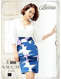 833f4cf85c773 (リューユ) Ryuyu キャバドレス キャバ ドレス キャバクラ キャバワンピース パーティー ...