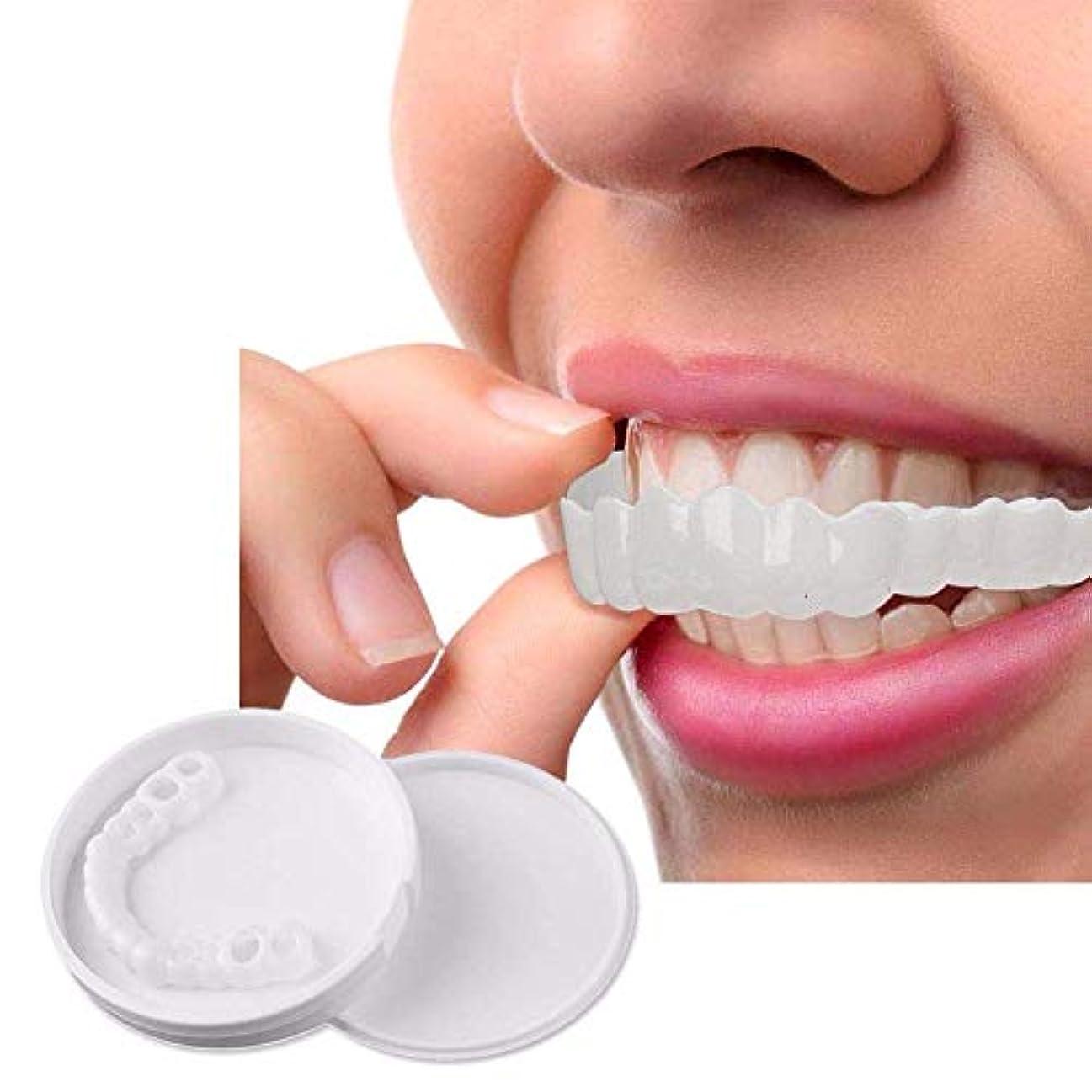 団結する判定軽10ピースホワイトニングスナップオンスマイルパーフェクトスマイルフィット最も快適な義歯ケア入れ歯歯科カバーでボックス,Upperteeth10Pcs