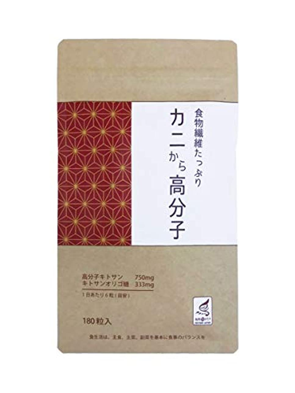 ホイットニー形状ありふれたキトサン&キトサンオリゴ糖「カニから高分子」/【CC】