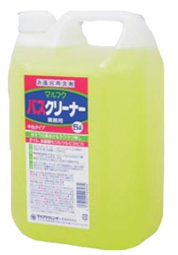 マルフク バスクリーナー 業務用(5L)