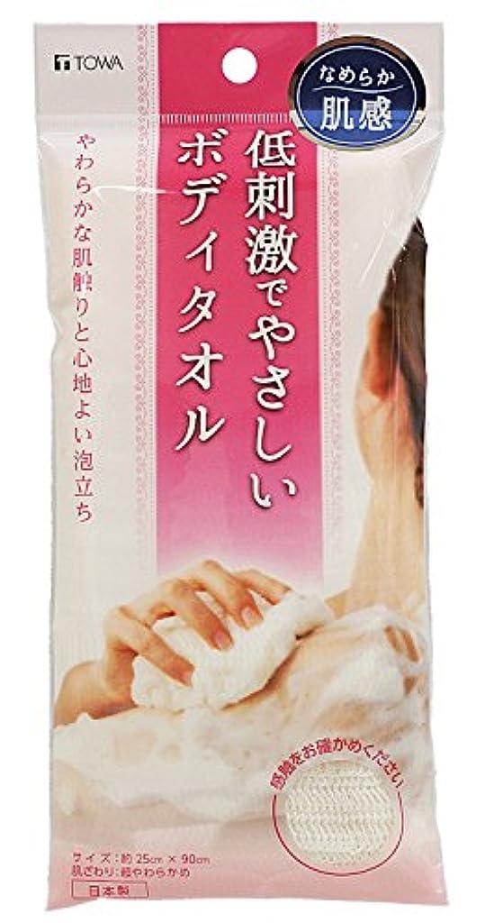 ばか滝優れました東和産業 ボディタオル 低刺激でやさしい なめらか肌感 ホワイト