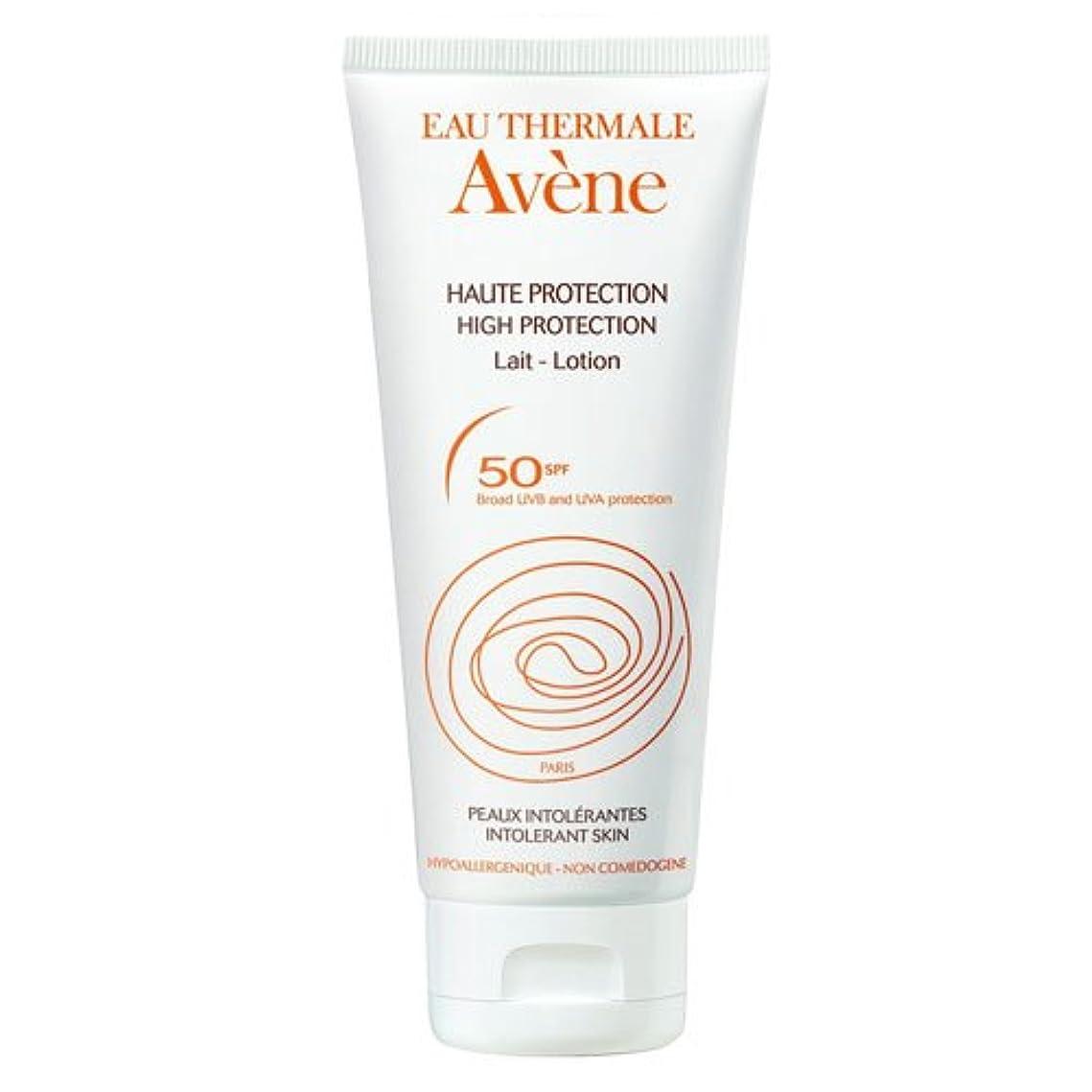 後ろにマーベル形式Avene Sunscreen Mineral Milk 50+ 100ml [並行輸入品]