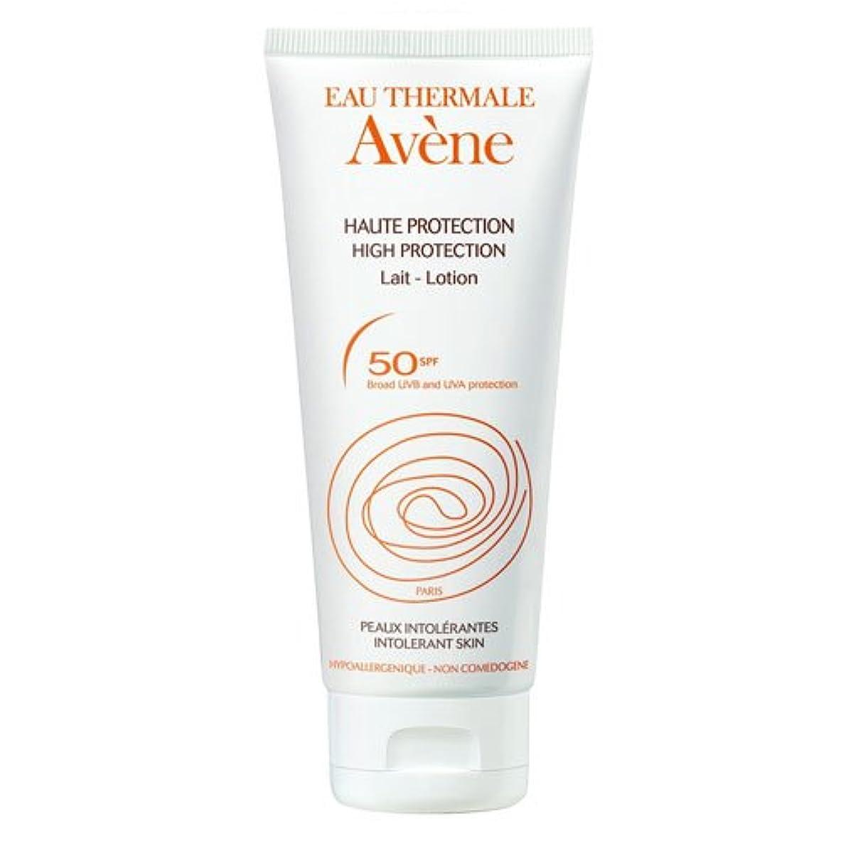 長いです豪華な平均Avene Sunscreen Mineral Milk 50+ 100ml [並行輸入品]