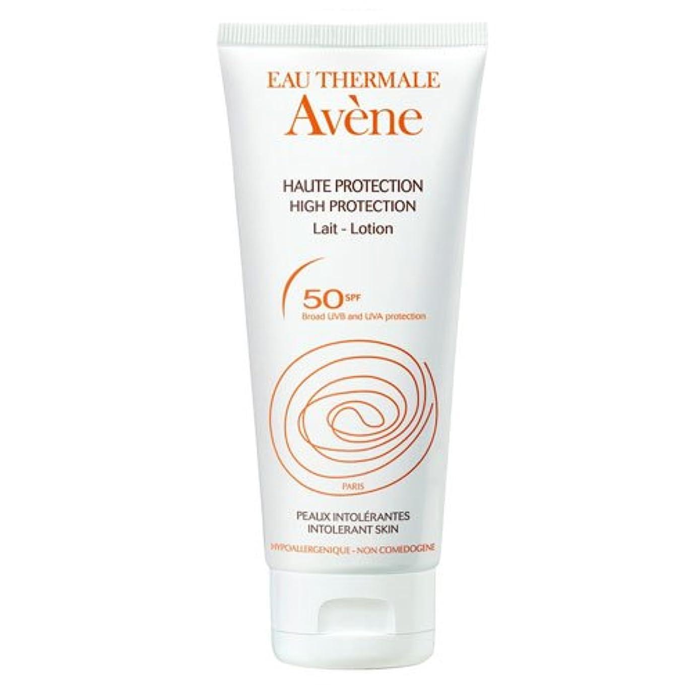 神経衰弱姓抽出Avene Sunscreen Mineral Milk 50+ 100ml [並行輸入品]