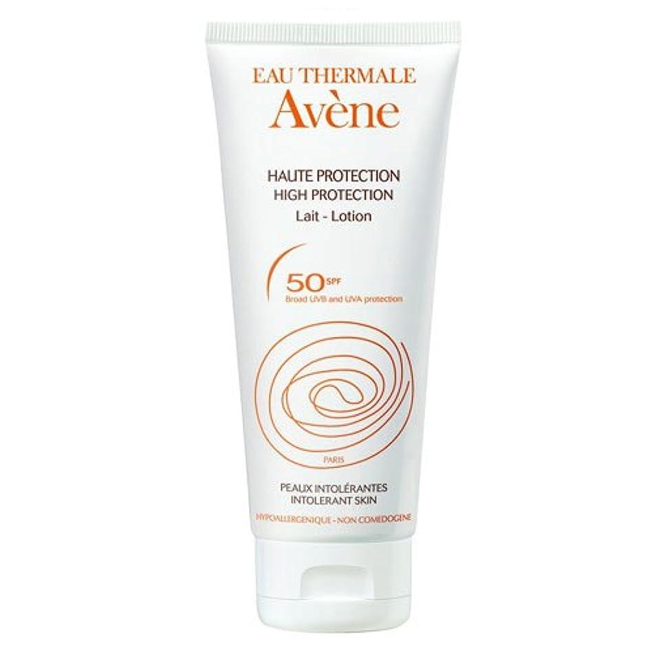 杭心のこもった応用Avene Sunscreen Mineral Milk 50+ 100ml [並行輸入品]
