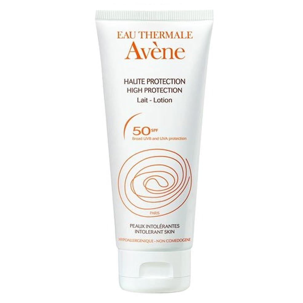 雰囲気外国人手首Avene Sunscreen Mineral Milk 50+ 100ml [並行輸入品]