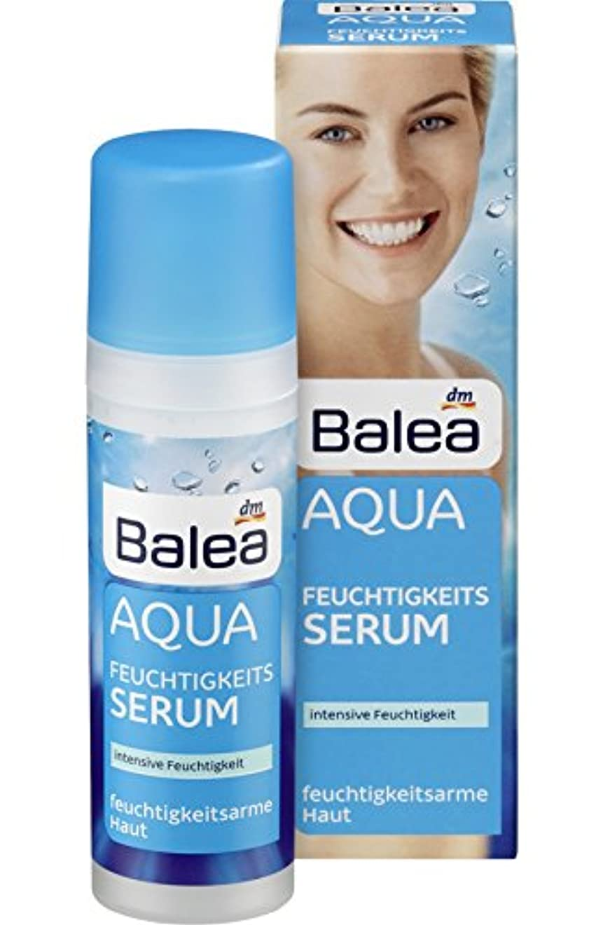 間隔はしご有名なBalea Aqua Moisture Serum 30ml