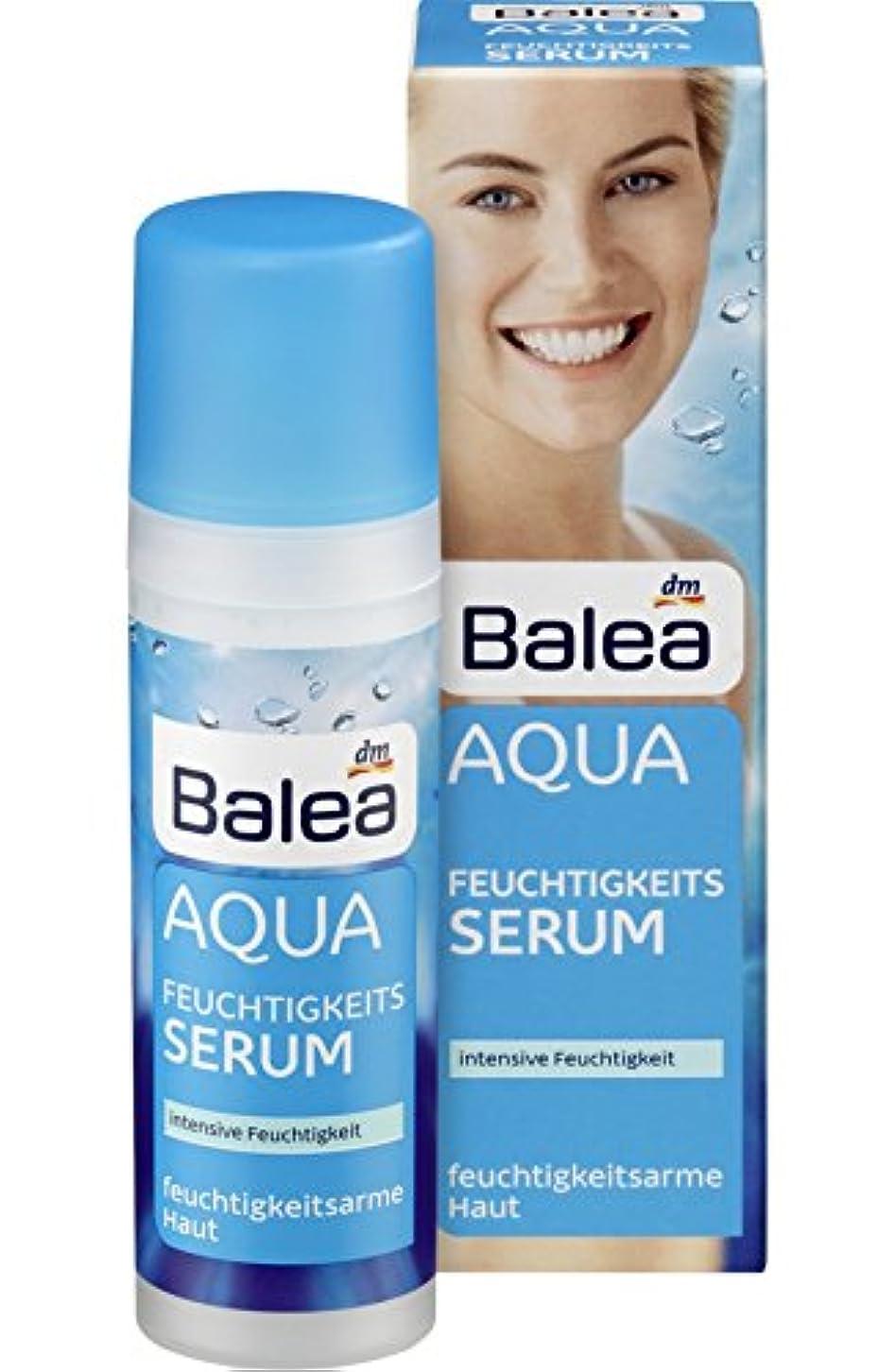 感謝滴下改修するBalea Aqua Moisture Serum 30ml