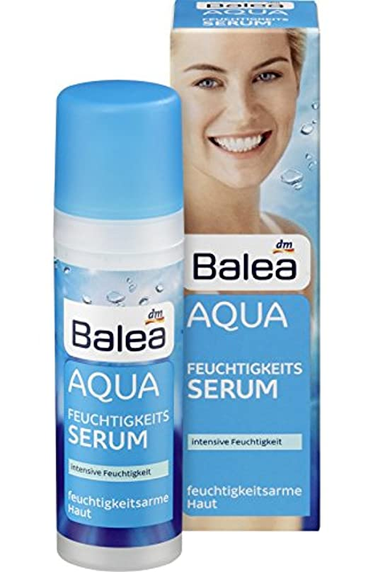 発音繕う嫉妬Balea Aqua Moisture Serum 30ml