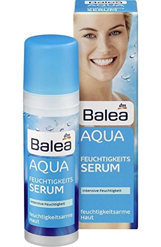 も予想するメキシコBalea Aqua Moisture Serum 30ml