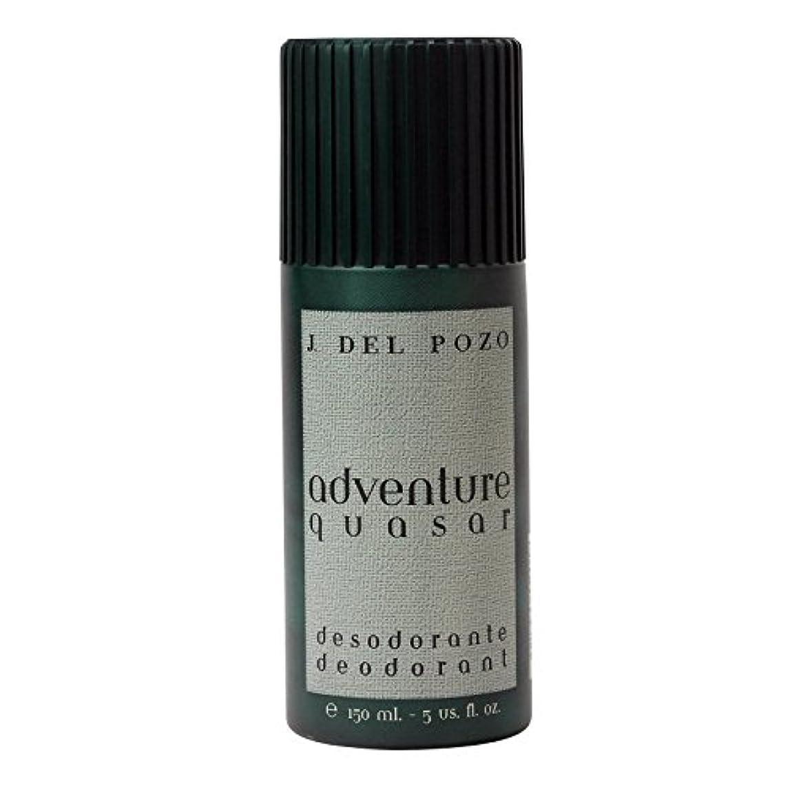 電池産地悲しいAdventure Quasar (アドベンチャー クエイサー) 5.0 oz (150ml) Deodorant Spray by J. Del Pozo for Men