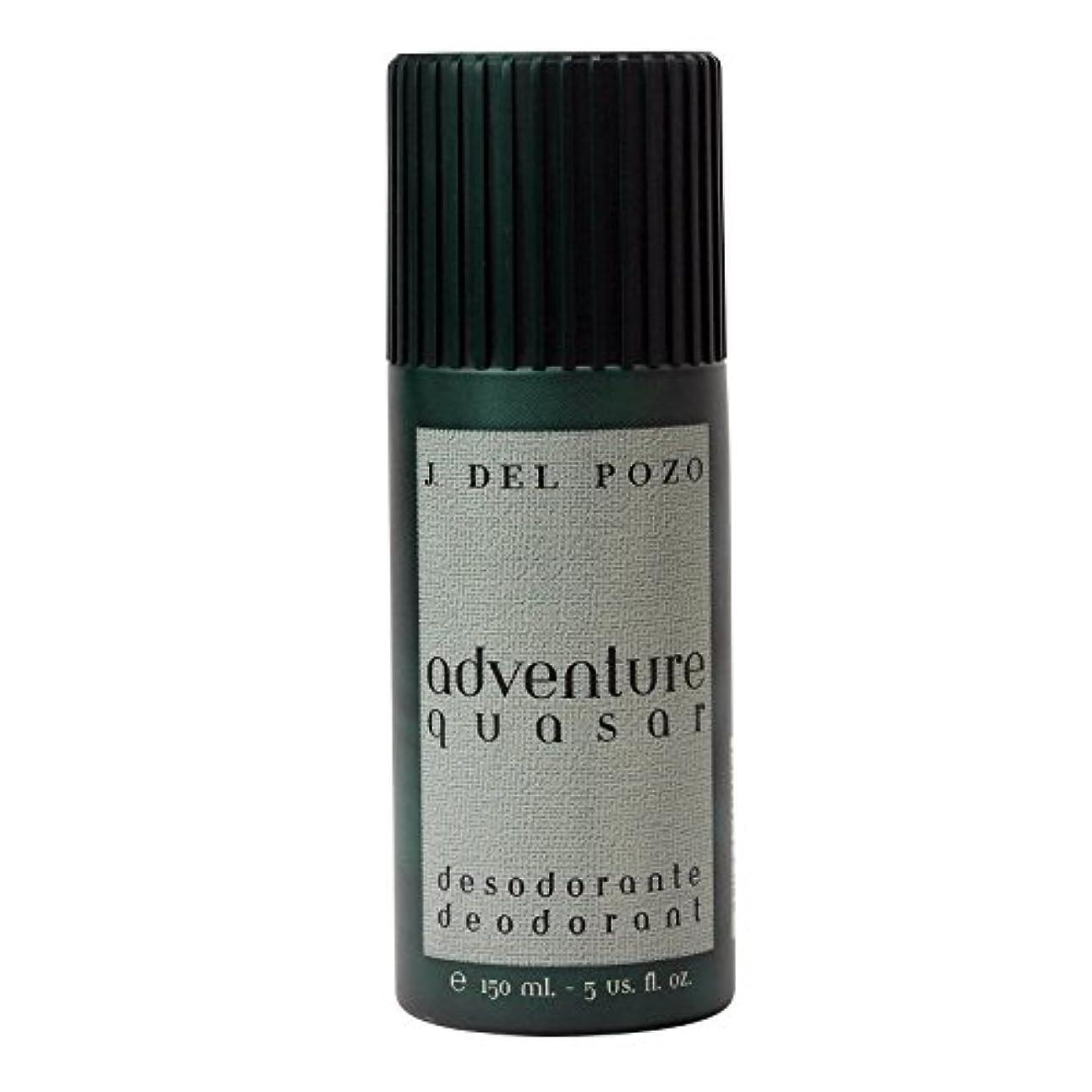 正当化するズーム故障中Adventure Quasar (アドベンチャー クエイサー) 5.0 oz (150ml) Deodorant Spray by J. Del Pozo for Men