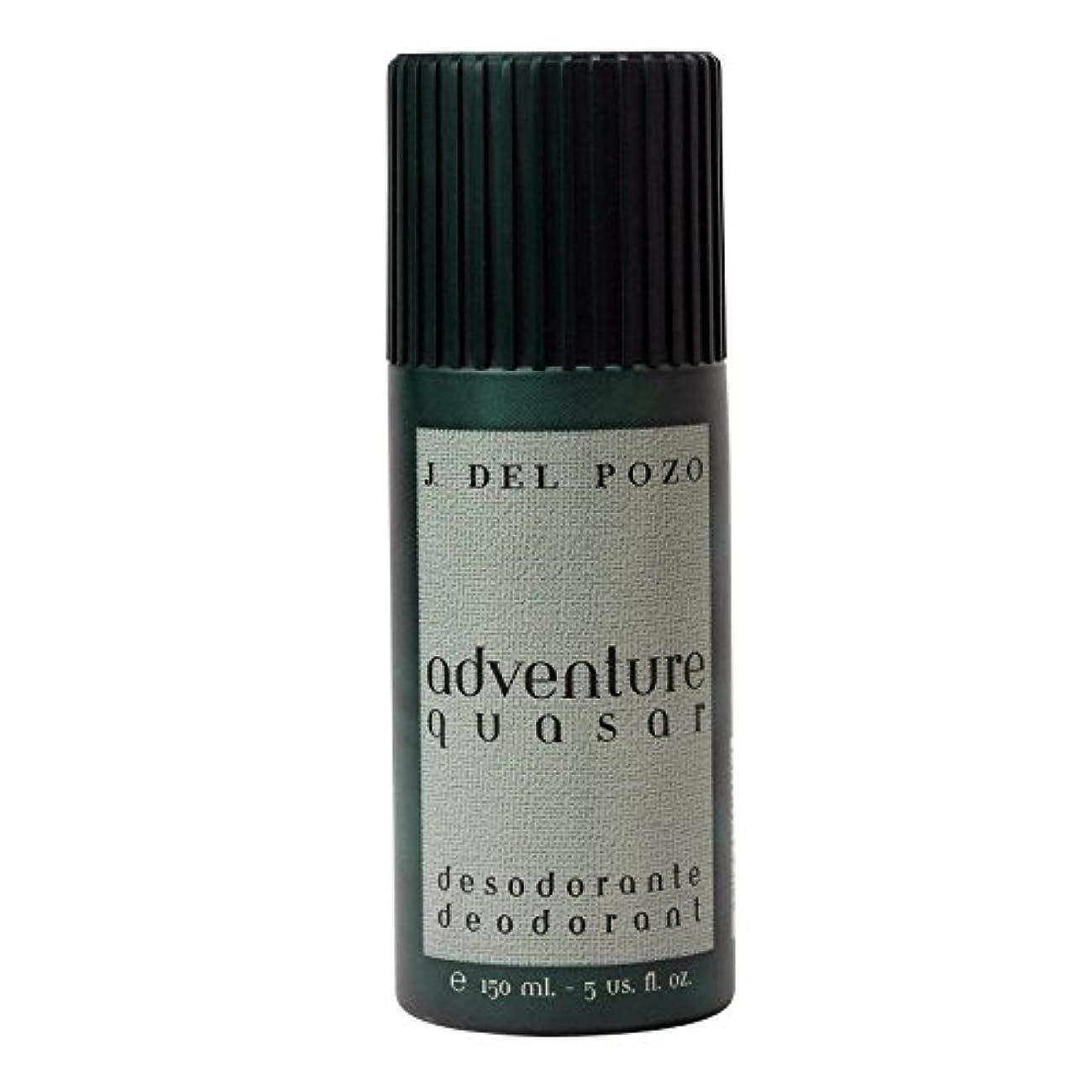 オンスシロナガスクジラマウントAdventure Quasar (アドベンチャー クエイサー) 5.0 oz (150ml) Deodorant Spray by J. Del Pozo for Men