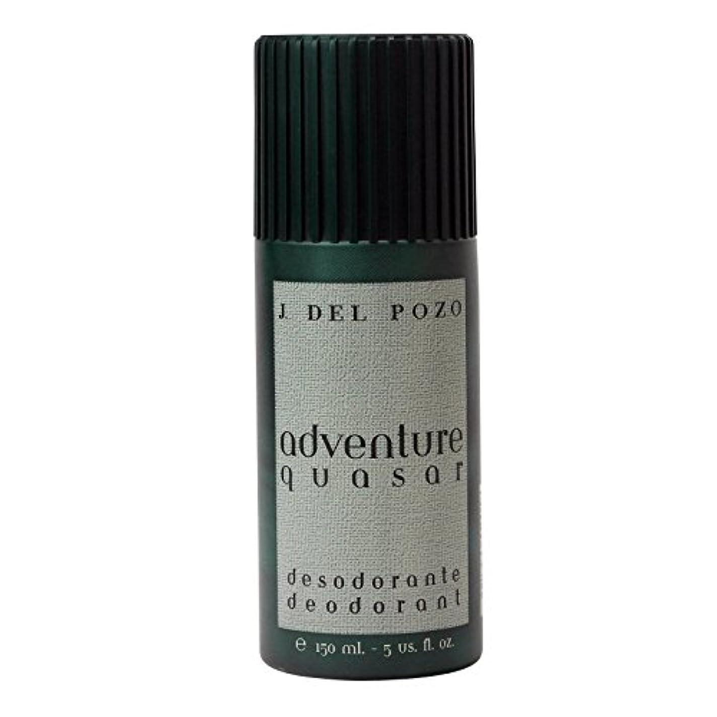 船乗り蒸し器人物Adventure Quasar (アドベンチャー クエイサー) 5.0 oz (150ml) Deodorant Spray by J. Del Pozo for Men
