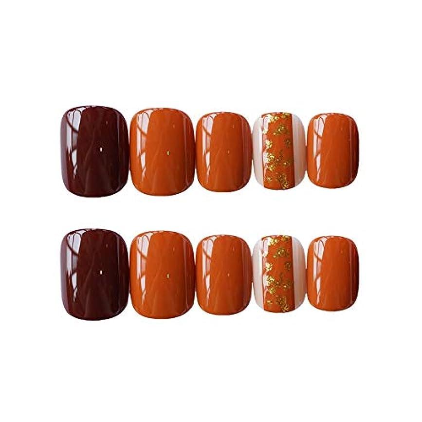 糞終了するオークランドNANNAN ネイルチップ ネイルチップ つけ爪 付け爪 つけ方簡単 ネイル デコネイルコレクション シール ハロウィン 母の日 パーティ 人気 毎日変身 24枚セット