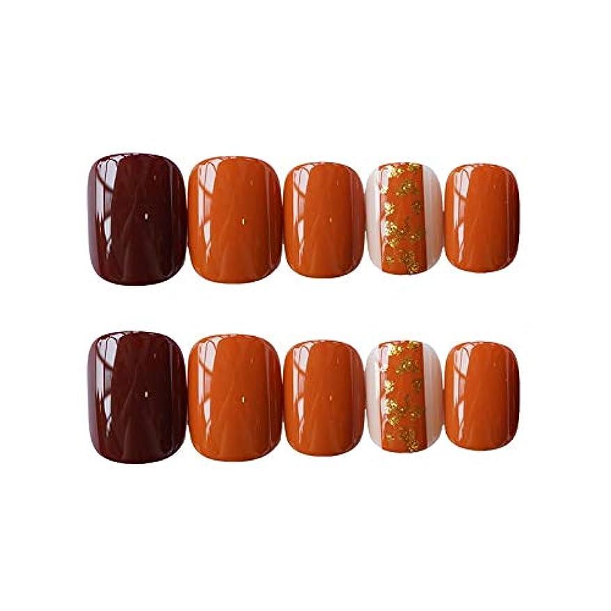 ミルディレイ怪しいDARLE HOME ネイルチップ つけ爪 付け爪 つけ方簡単 ネイル デコネイルコレクション シール ハロウィン 母の日 パーティ 人気 毎日変身 24枚セット
