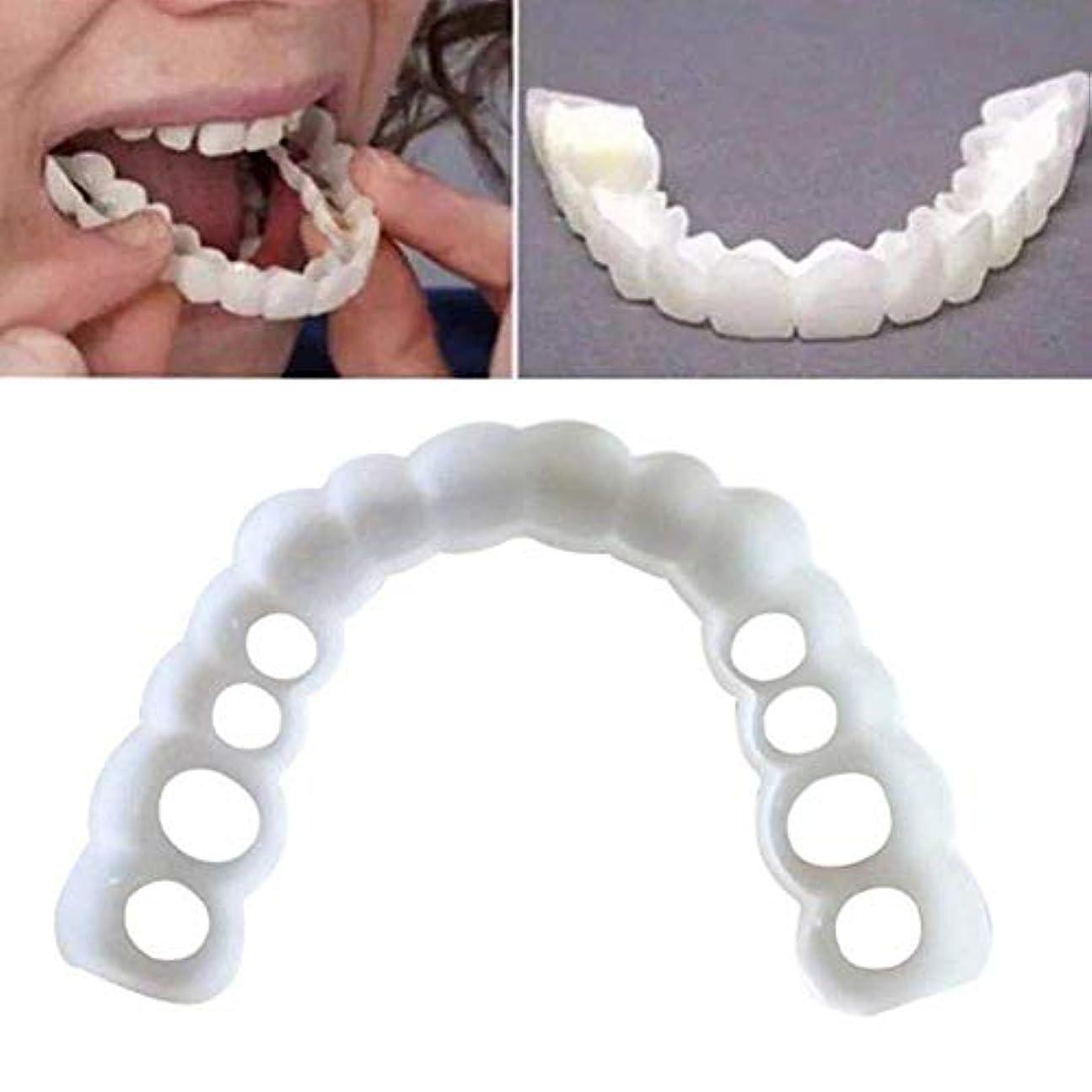 レインコートシャーク統治するソフト化粧品歯のための適切な美しいコンフォートの2ペアは、上部と下部のメイクベニアを入れ歯