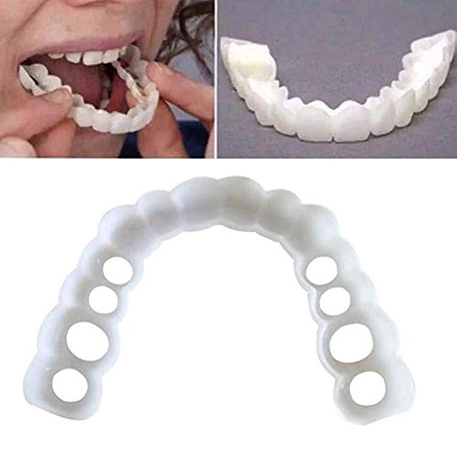 アナウンサー抵抗するジャンルソフト化粧品歯のための適切な美しいコンフォートの2ペアは、上部と下部のメイクベニアを入れ歯