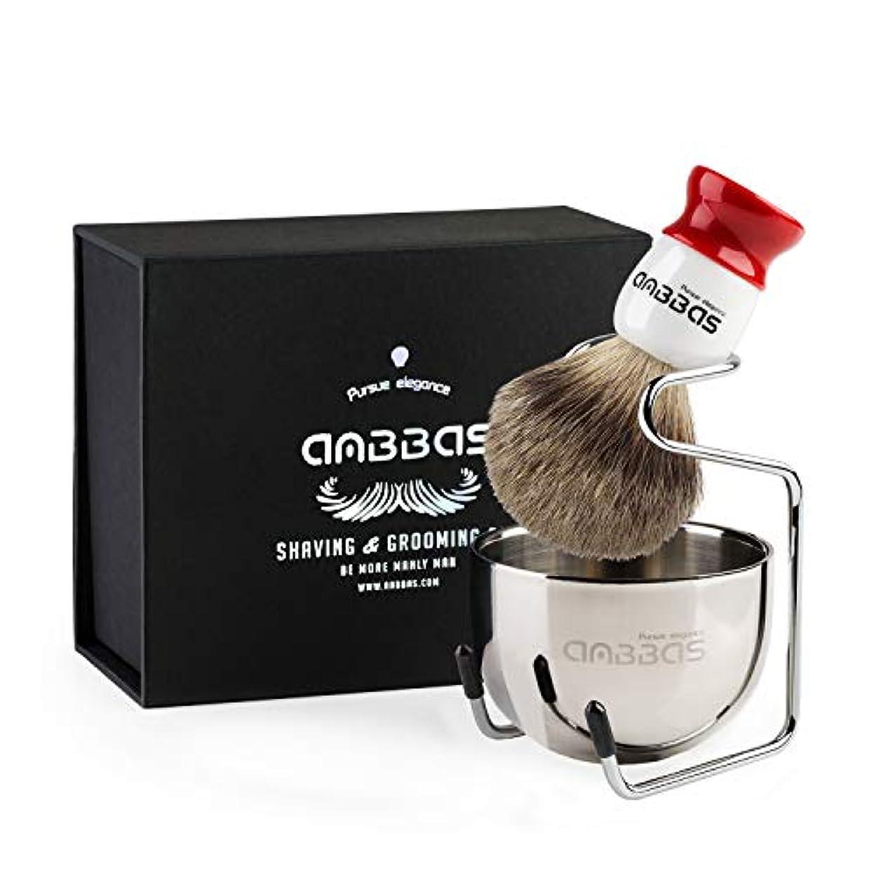 温室六分儀量ひげブラシ Anbbasシェービングブラシ 純粋なバッガーヘア 髭剃り 泡立ち 洗顔ブラシ メンズ (3点セット)