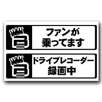 車用カッティングステッカー BIGBANG黒 004B