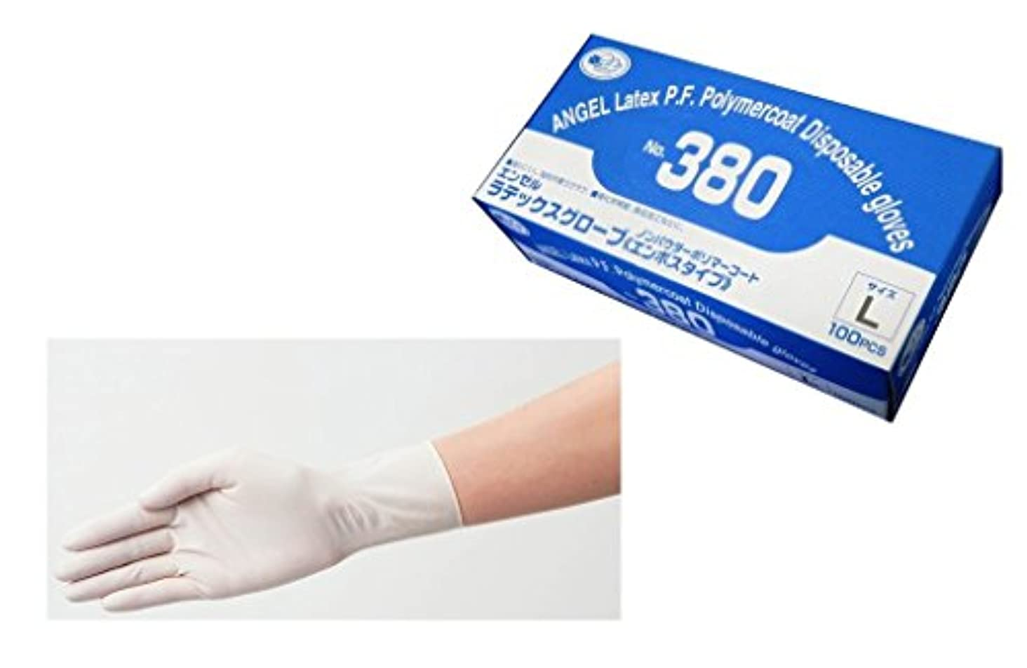 拡張ビタミンチャネルサンフラワー No.380 ラテックスグローブ ノンパウダー ポリマーコート 100枚入り (L)