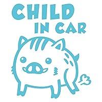 imoninn CHILD in car ステッカー 【パッケージ版】 No.74 イノシシさん(ウリ坊) (水色)
