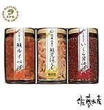 佐藤水産 鮭親子大瓶セットC
