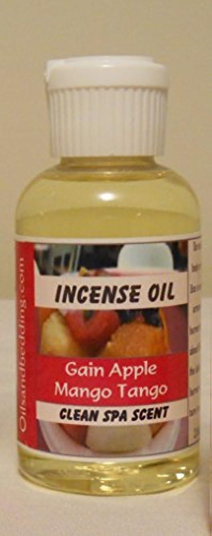 天使どうしたのミンチラベンダーバニラHome Fragrance Oils Uncut 1.25-oz。サイズ