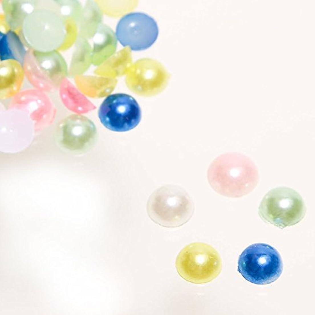 地殻樫の木ホールドパール 全色ミックス マルポコ パールストーン 半球 (サイズ選択可能)【ラインストーン77】 (6mm(200粒))