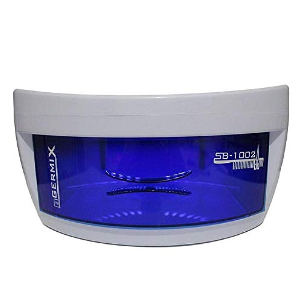 同級生海賊中級ネイル滅菌装置消毒機美容ツールUV滅菌サロン消毒機タオル消毒キャビネット