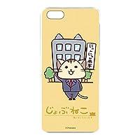 じょぶねこ iPhone5c ケース クリア TPU プリント 出社E (jn-050) ~働くねこたちの日常~ スマホケース アイフォンファイブシー スリム 薄型 カバー 全機種対応 WN-LC501572