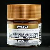 【溶剤系アクリル樹脂塗料】Mr.メタルカラー MC-217 ゴールド