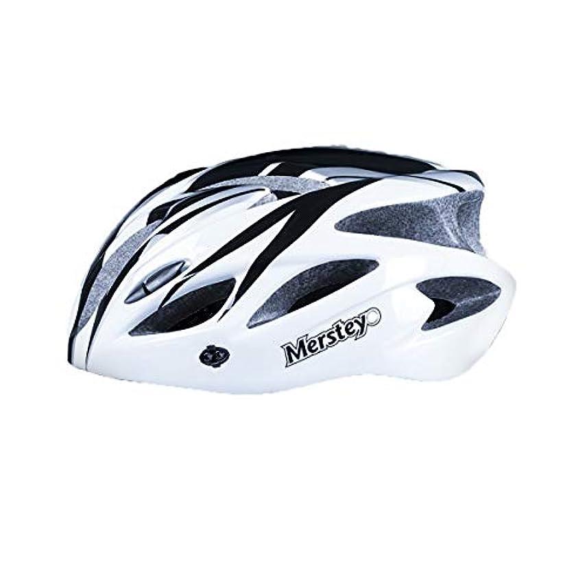 ヘビー辞任出演者CQIANG インモールド強化スケルトン、追加保護用スクーターヘルメット付き多機能自転車ヘルメット - 快適、軽量、通気性 ComfortSafety