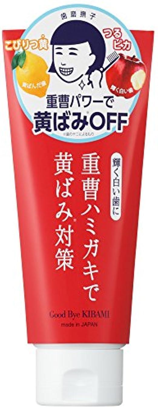 贅沢な感染するシャワー歯磨撫子 重曹つるつるハミガキ 140g