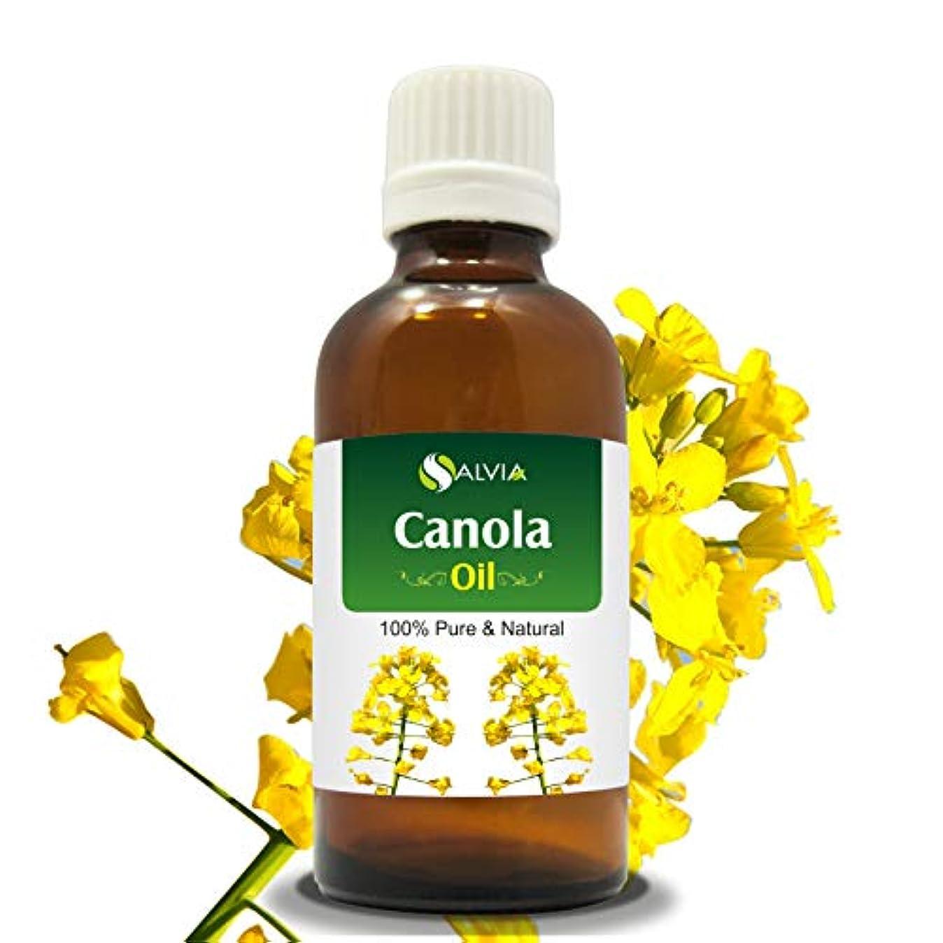 荷物ハイキングに行く連続的CANOLA OIL 100% NATURAL PURE UNDILUTED UNCUT CARRIER OIL 30ML