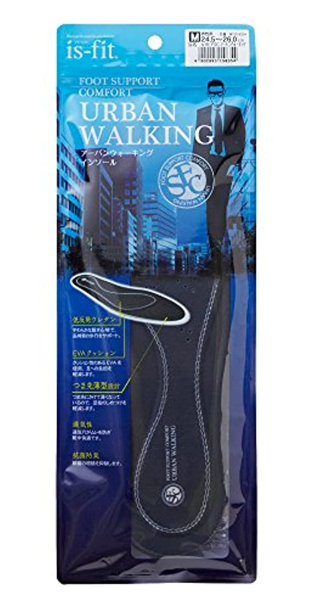 化粧ドライファンネルウェブスパイダーis-fit フットサポート アーバンウォーキング インソール 男性用 24.5~26.0cm?M120-8354