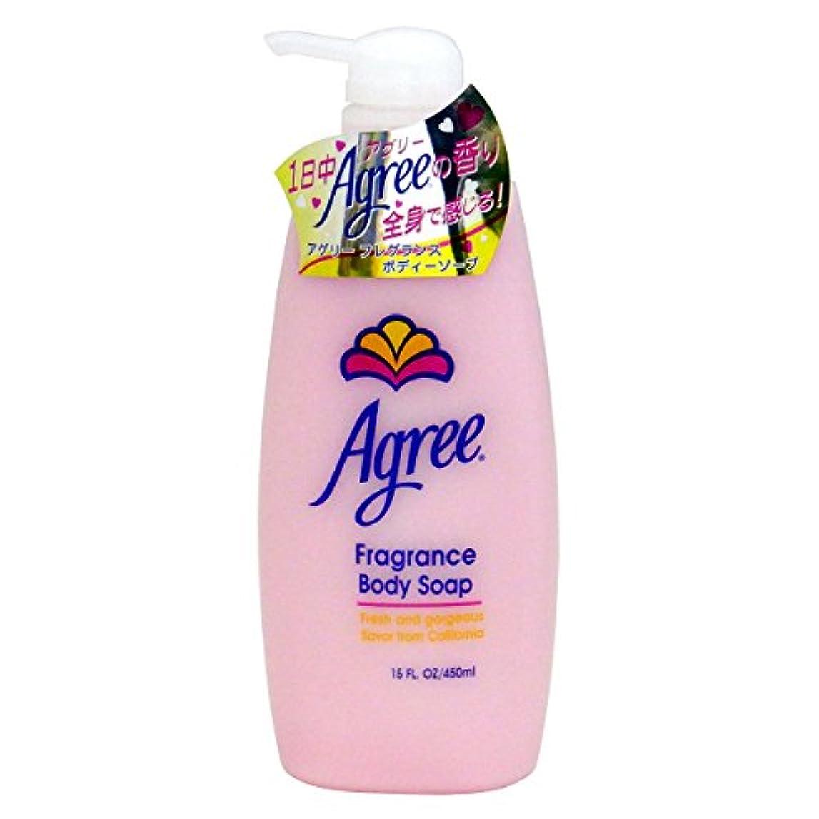 摂動毎日水分アグリー フレグランス ボディーソープ 450ml