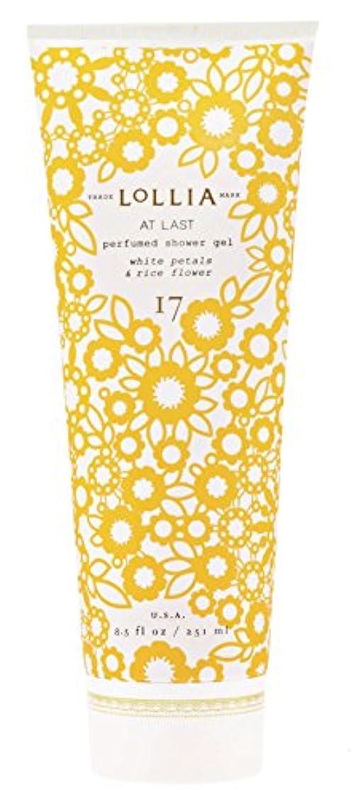 干し草ビタミン静脈ロリア(LoLLIA) パフュームドシャワージェル AtLast 251ml(全身用洗浄料 ボディーソープ ライスフラワー、マグノリアとミモザの柔らかな花々の香り)