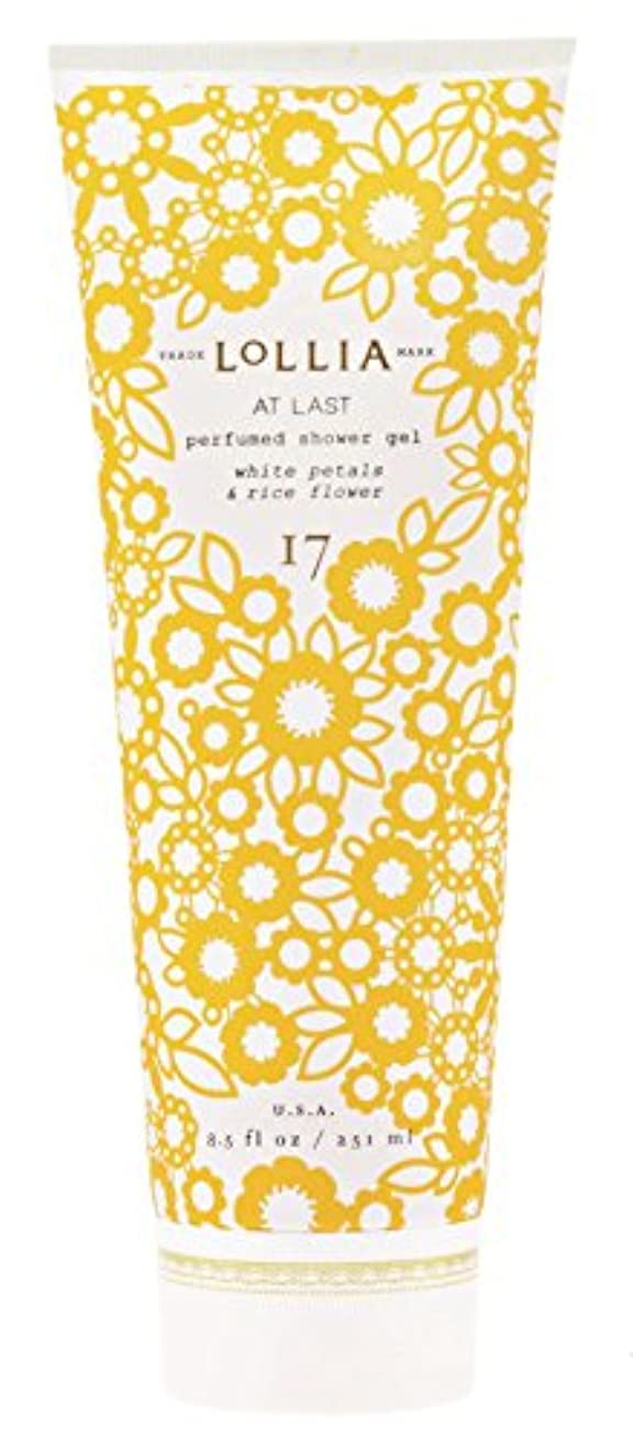 襟食料品店強調ロリア(LoLLIA) パフュームドシャワージェル AtLast 251ml(全身用洗浄料 ボディーソープ ライスフラワー、マグノリアとミモザの柔らかな花々の香り)