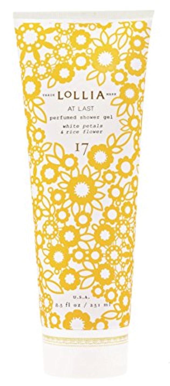 ほこりっぽい手当考慮ロリア(LoLLIA) パフュームドシャワージェル AtLast 251ml(全身用洗浄料 ボディーソープ ライスフラワー、マグノリアとミモザの柔らかな花々の香り)