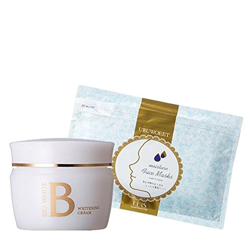 ウィスキー電球主観的エビス化粧品(EBiS)ビーホワイトクリーム40g & ウルオイートNモイスチャー美容マスク36枚