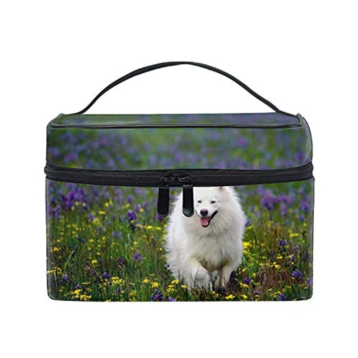 肌寒いビーム合体便携式サモエド メイクボックス 收納抜群 大容量 可愛い 化粧バッグ 旅行