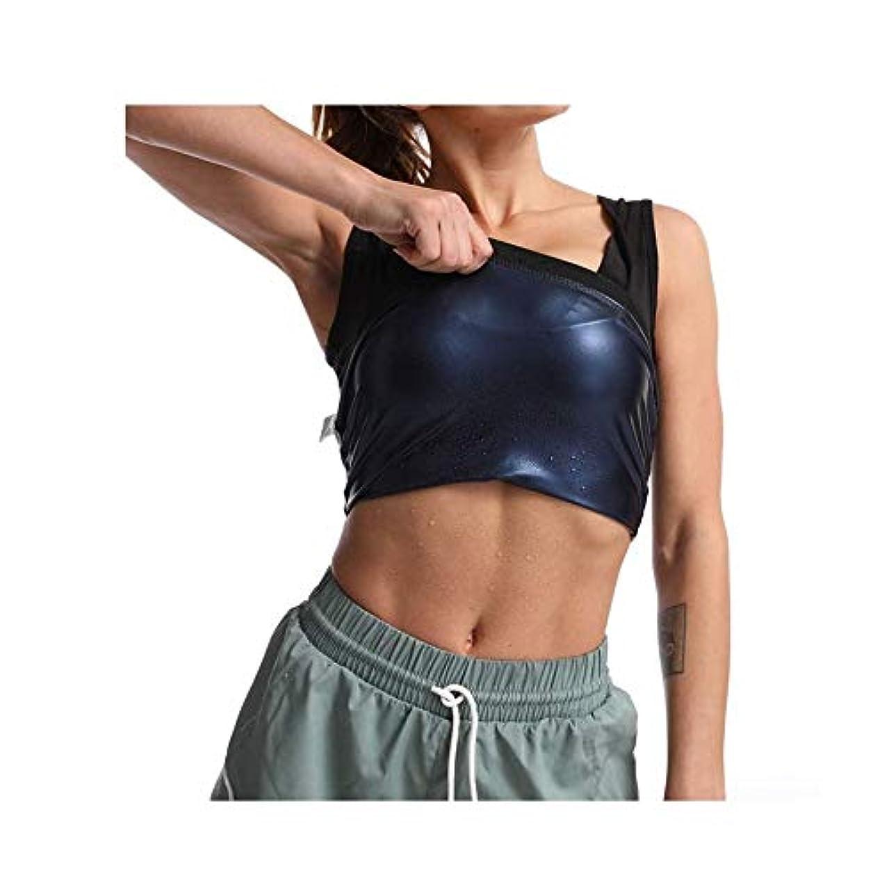 マディソン反抗踊り子プレミアムトレーニングタンクトップ痩身ポリマー減量シェイプウェア、女性のためのサウナベストボディシェイパー