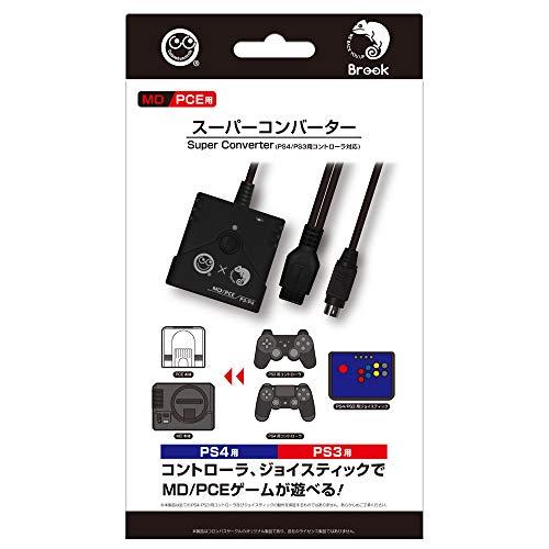 【MD/PCE用】スーパーコンバーター(PS4/PS3用コントローラ対応) - メガドライブ /PCエンジン