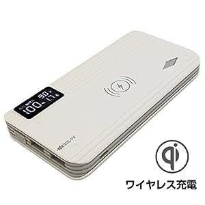 itDEAL モバイルバッテリー Qi ワイヤレス充電 無接点充電 大容量 10000mAh Quick Charge 3.0対応 急速充電 (ホワイト)